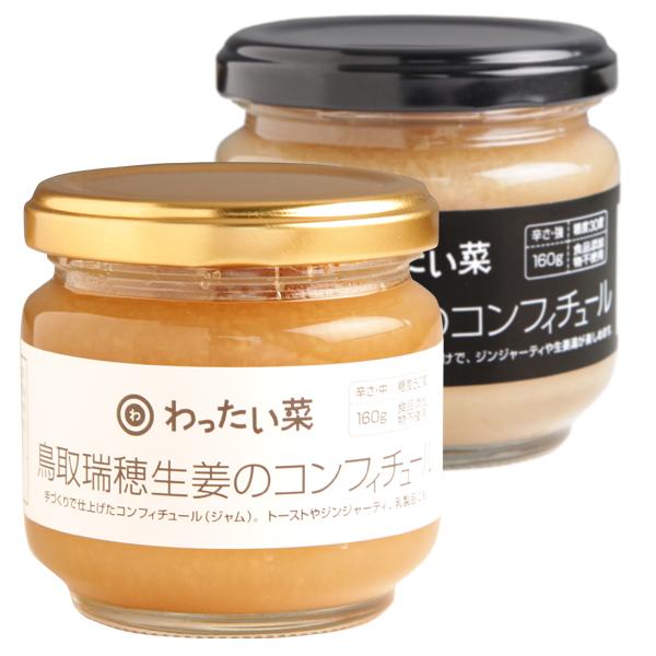 鳥取のおいしい有機野菜 TREE&NORF 徳本修一が野菜をつくるまでの話(6)