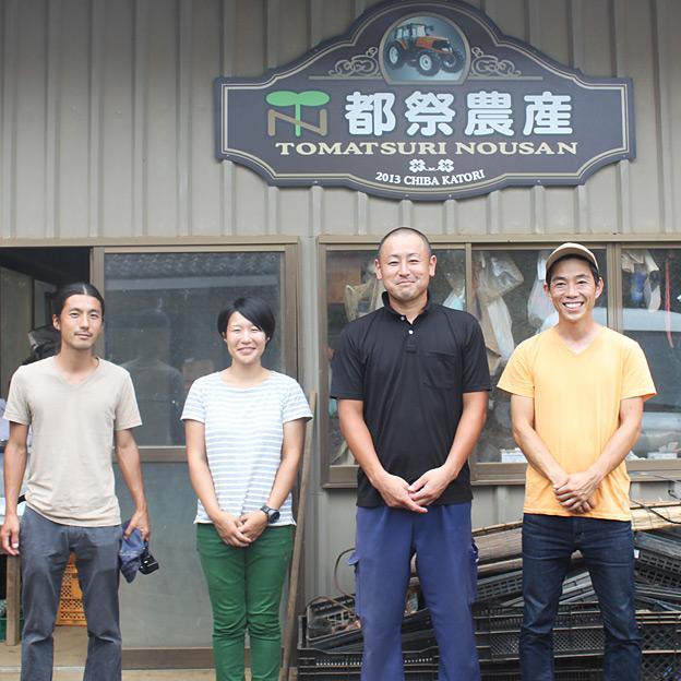 鳥取のおいしい野菜 TREE&NORF/都祭農産(千葉県香取市)を視察訪問