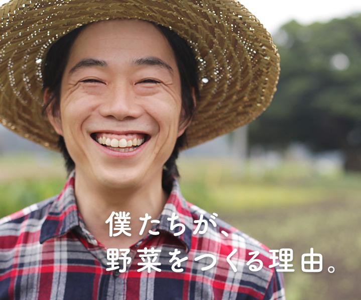 鳥取のおいしい有機野菜 TREE&NORF -私たちのこと