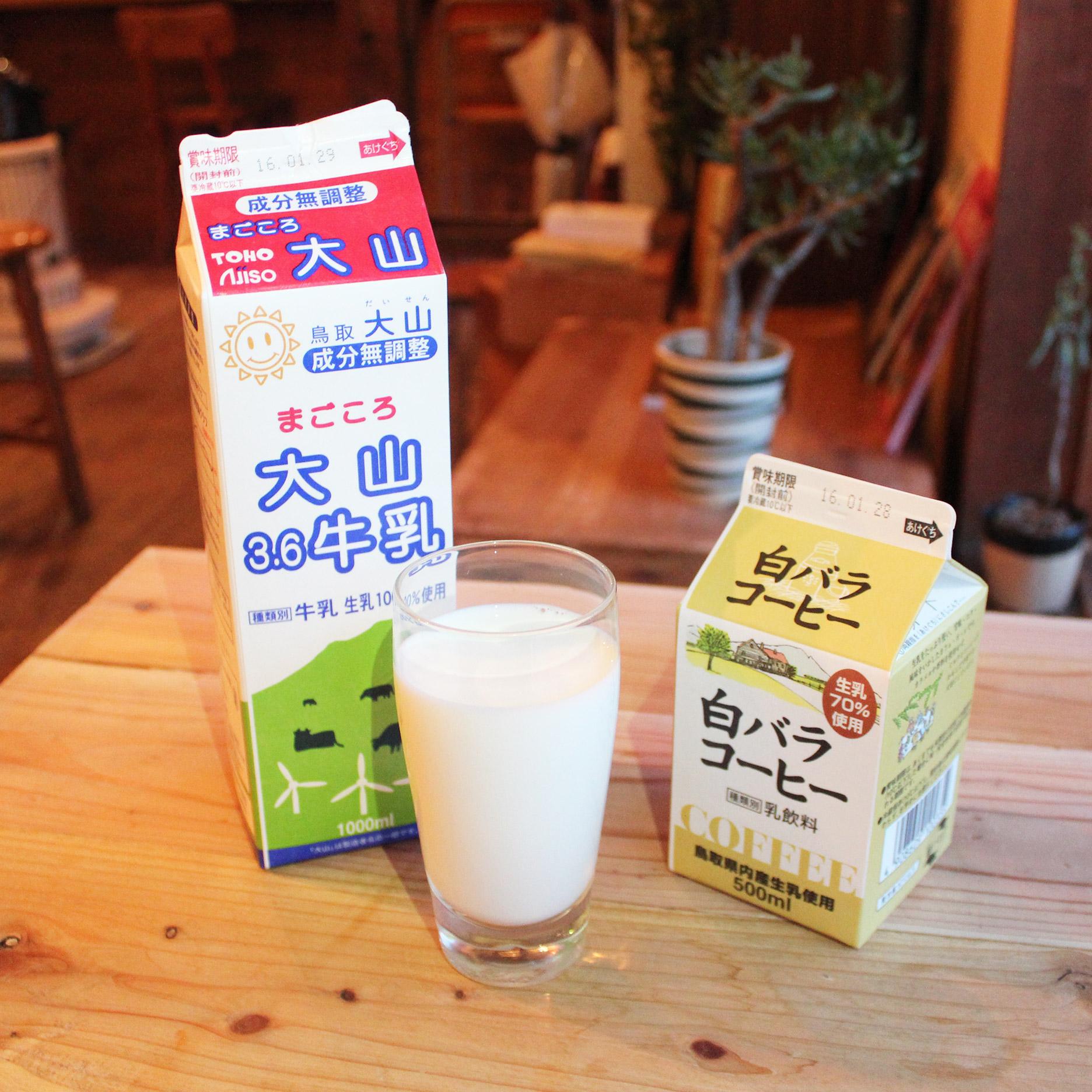 shirobara-milk